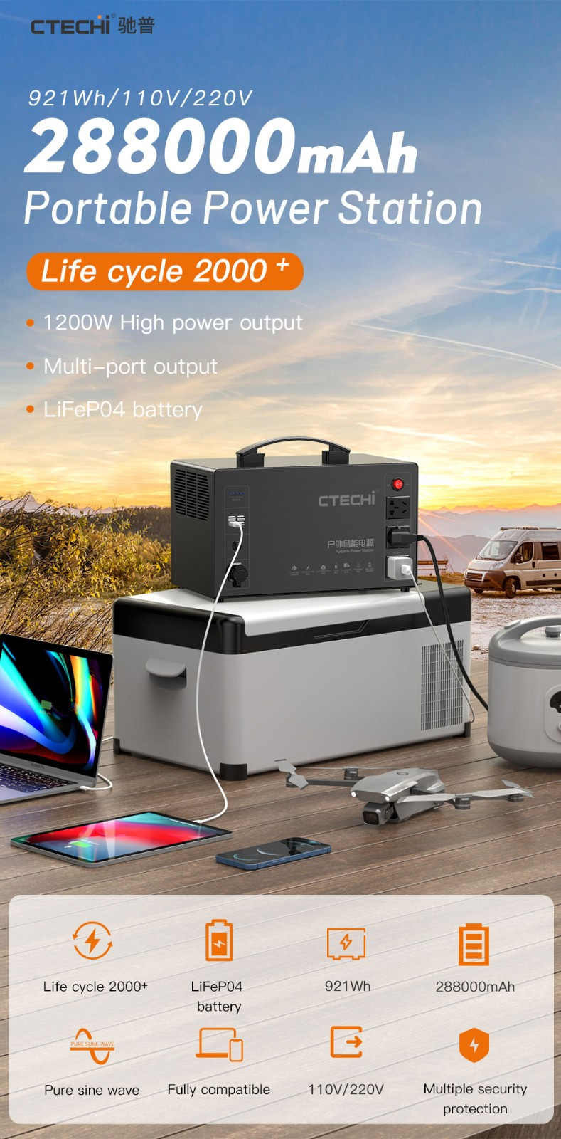 CTECHi professional portable solar power station personalized for outdoor-1