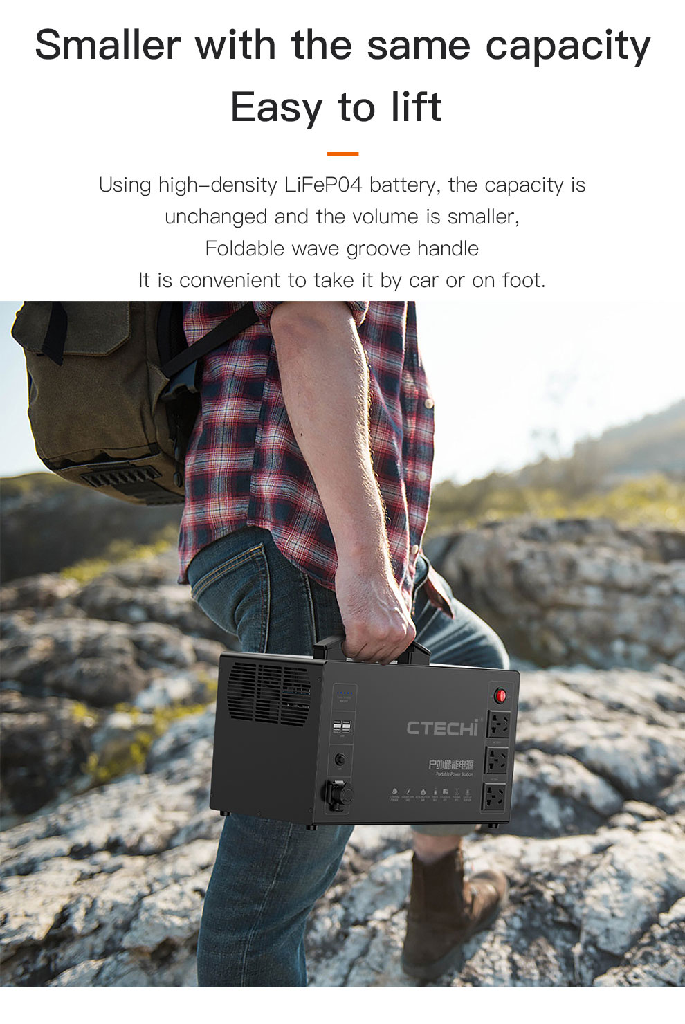 CTECHi professional portable solar power station personalized for outdoor-14