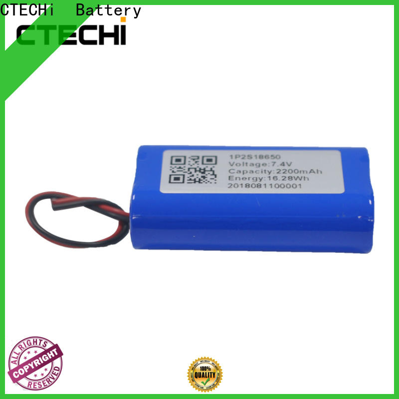 quickly charged rechargeable battery pack series for UAV