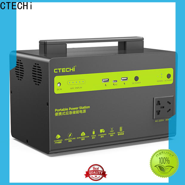 stable battery power station customized for outdoor